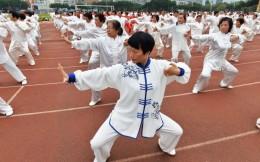 体育总局公开征集健身气功运动处方  入选者可获得30%版权