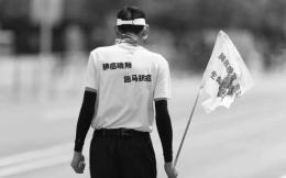 跑马抗癌斗士贺明因病离世 记录停留在61场