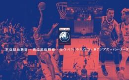 NBA中国首任总经理马富生出任东亚超级联赛首席商务官