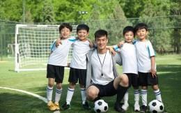 培训行业利好消息!北京校外培训机构可申请恢复线下课