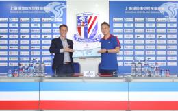 荷兰 Sourcy与申花签署合作协议 成为俱乐部官方饮用水