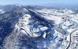 北京冬奥会延庆赛区多项工程将在今年年底前完工