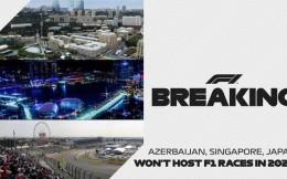 F1:巴库、新加坡、日本三站比赛被取消