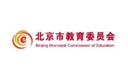 北京市教委:暂停校外培训机构恢复线下课程和集体活动