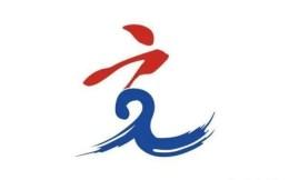 北京市暂停举办体育赛事活动 恢复时间另行通知