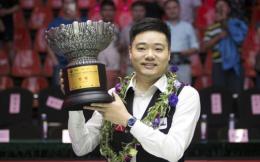 安全第一!丁俊晖决定退出2020斯诺克巡回锦标赛