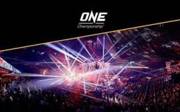 ONE冠军赛获得7000万美元增资,总融资额达3.46亿美元