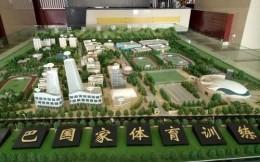 青海发布《高原体育强省建设行动方案》打造全国体育生态旅游深入融合示范区