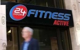 负债14亿美金、永久关闭100家健身房,全球最大连锁健身俱乐部最后一搏