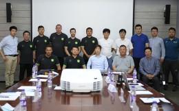 中国足协就青训与北京足协、国安召开座谈会