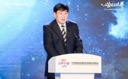 王玄出任篮管中心主任 昔日的中国篮球实权部门仅剩三人编制