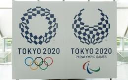 东京都知事候选人称东京奥运应停办