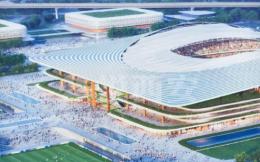 西安国际足球中心效果图曝光,网友:比广州恒大足球场好看