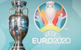 官宣!欧洲杯定档2021年6月11日至7月11日 举办地赛程不变