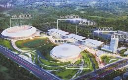 乌鲁木齐奥体综合馆完成交付 有望成为CBA新疆广汇男篮新主场