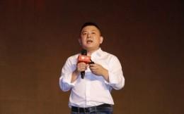 阿里巴巴集团副总裁范驰调入阿里文娱负责OTT和体育业务