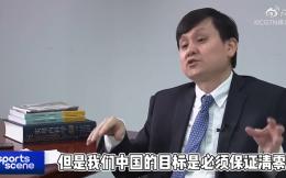 张文宏谈中超复赛时间:需要等到新冠确诊人数接近清零方可开赛
