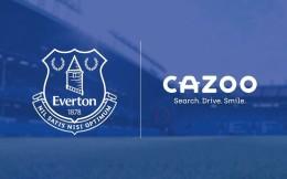 英国电商平台Cazoo成为埃弗顿全新主赞助商