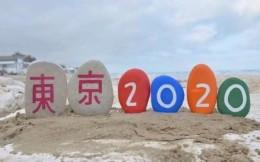 """或损失3万亿日元、档期难觅,东京奥运""""再延期""""希望渺茫"""