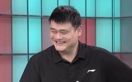 姚明谈钟南山为CBA复赛出谋划策:篮球女婿的身份是请到他的小优势