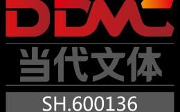 当代文体:蒋立章、彭章瑾减持公司5%股份