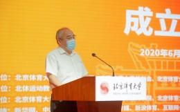 """北京体育大学体育产业""""一院、两委、一联盟""""正式上线"""