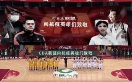 6.15-6.21体育营销Top10 CBA正式复赛 361°携手杭州亚运会
