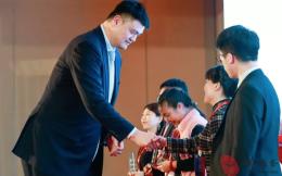 体育扶贫!姚基金与北京市东城区达成战略合作