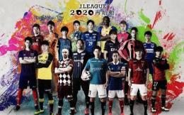 日媒:J联赛7月11日起将开放球迷入场 每场上限5000人