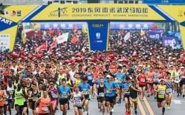 武汉将大力发展赛事经济,下半年举办汉马、武网等七大体育赛事