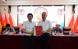 湖南省体育产业协会成立