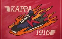 Kappa中国:库存集中在武汉导致线上销售惨淡