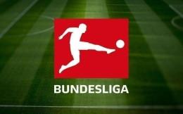 德甲电视版权缩水!2021-25赛季拍卖仅卖出44亿欧元