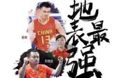 老中青三代体坛巨星齐聚一堂!中国奥运选手在线加油会6月23日举行