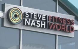 NBA球星纳什命名健身房即将更名
