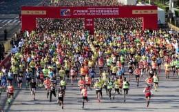 2020贵阳马拉松线上赛6月26日开跑