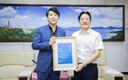 郎朗受聘担任杭州亚运会宣传形象大使