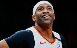 43岁NBA球星卡特宣布退役 22年生涯落幕