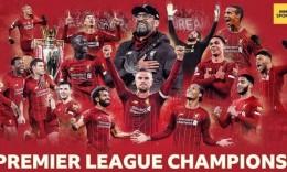 首夺英超冠军!利物浦提前7轮登顶