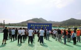 总投资约3亿元 崇礼华侨冰雪博物馆开工建设