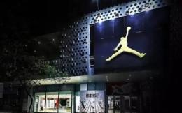 Jordan品牌过去一年零售额70亿美元 乔丹赚1.8亿美元