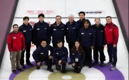 4名中国冰壶裁判将执裁北京冬奥会比赛