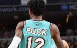 NBA将允许球员更改球衣名字以支持平权运动 盖伊改名为直男莫兰特球衣爆粗口