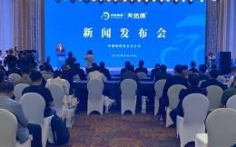 第19届环青海湖国际公路自行车赛因为疫情取消,转而举办省内环湖赛嘉年华