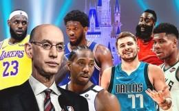 鹈鹕三名球员新冠检测阳性 萧华:若复赛后情况恶化NBA将再次停赛