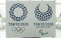 东京圣火传递预计将于2021年3月25日重启