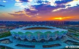 """西安奥体中心主体育场""""盛世之花""""竣工验收"""