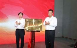 中日健康产业发展合作示范区落户天津,国际足球技术中心等13个项目协议总额近500亿