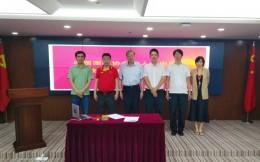 中国围棋协会与人民出版社达成战略合作