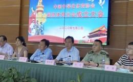 中国中学生体育协会国防体育分会在上海成立